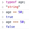equals examples in JavaScript